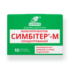 Мультипробіотик Симбітер-М концентрований