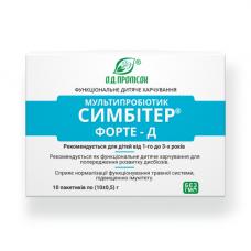 Мультипробіотик Симбітер форте-Д (дитячий)
